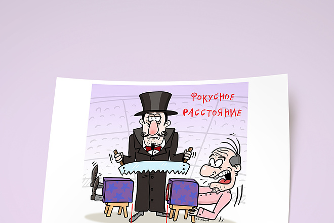 Нарисую для Вас иллюстрации в жанре карикатуры 181 - kwork.ru