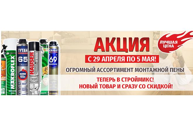 3 баннера для веб 21 - kwork.ru