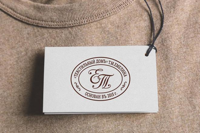 Дизайн винтажного логотипа 1 - kwork.ru