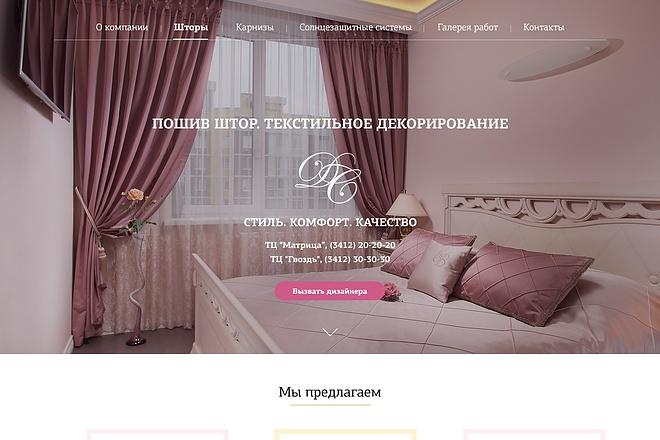 Разработаю дизайн Landing Page 59 - kwork.ru