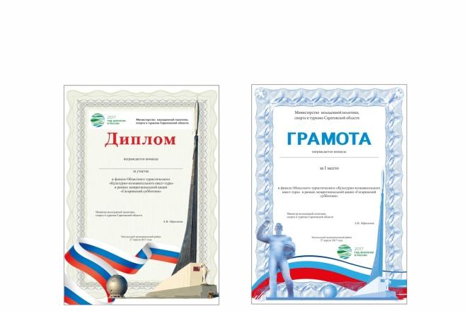 Сделаю сертификат 42 - kwork.ru