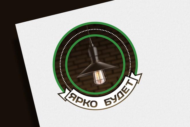 Разработаю винтажный логотип 44 - kwork.ru