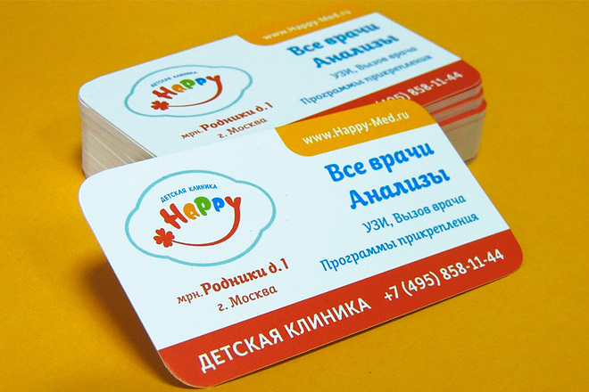 Разработаю дизайн визитки 2 - kwork.ru