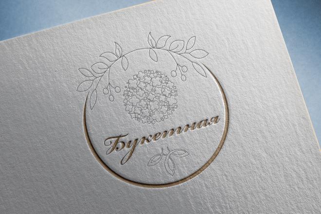 Логотип для вас и вашего бизнеса 71 - kwork.ru