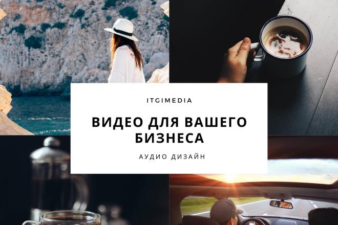 Озвучу 1 - kwork.ru