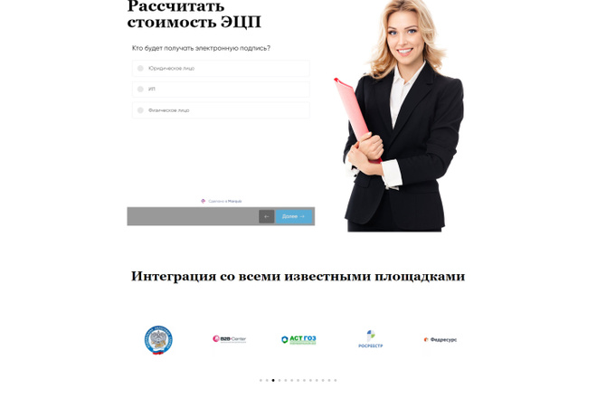 Создание сайта на WordPress 13 - kwork.ru