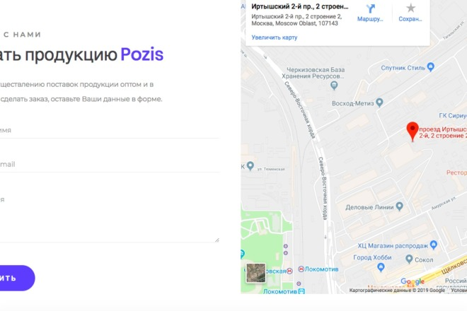 Создам сайт под ключ на WordPress 44 - kwork.ru