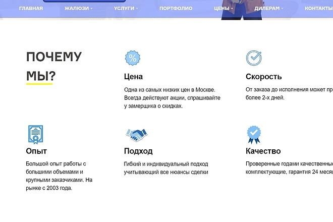 Создание сайта - Landing Page на Тильде 20 - kwork.ru