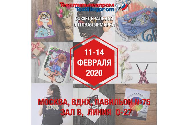 Создам 3 ярких баннера для Instagram + исходники 9 - kwork.ru