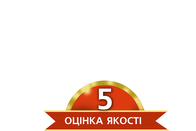 Создание этикеток и упаковок 30 - kwork.ru