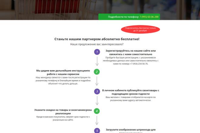 Сделаю адаптивную верстку HTML письма для e-mail рассылок 37 - kwork.ru