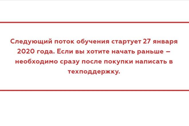 Качественная копия Landing Page на Tilda 9 - kwork.ru