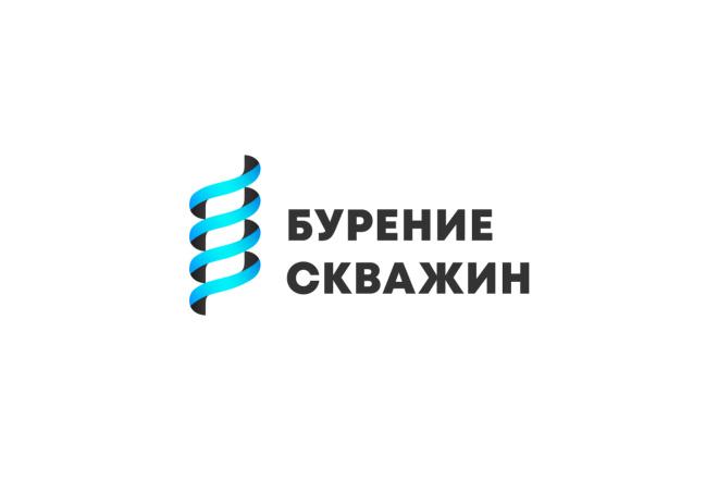 Качественный логотип по вашему образцу. Ваш лого в векторе 31 - kwork.ru