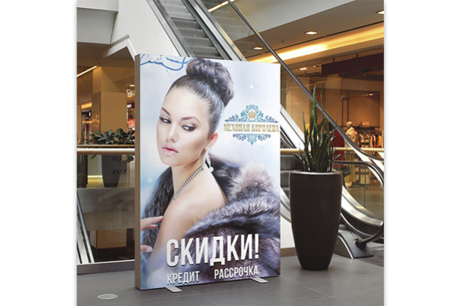 Баннер статичный 30 - kwork.ru