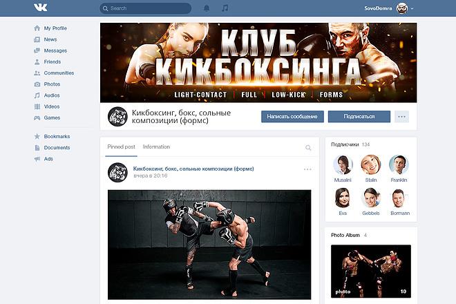 Разработка логотипа для Вашей компании 4 - kwork.ru