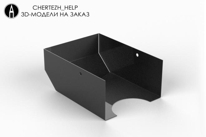 3D-модель, 3D-моделирование любой детали и изделия для производства 2 - kwork.ru