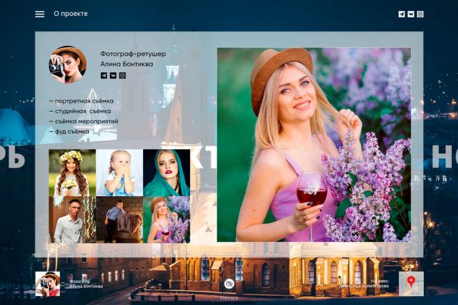Дизайн сайта или лендинга 3 - kwork.ru