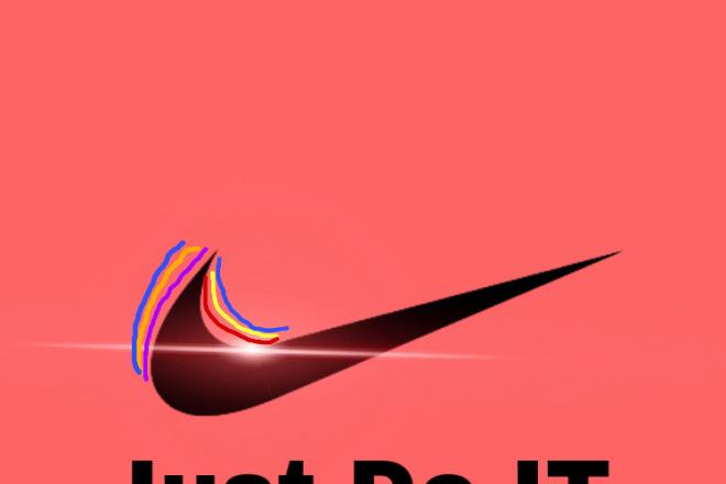 Доработаю логотип 1 - kwork.ru