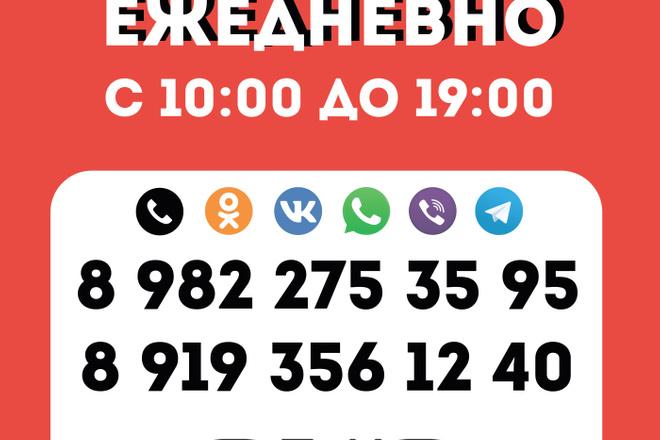 Разработка фирменного стиля 82 - kwork.ru