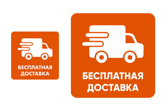 Отрисовка в вектор 7 - kwork.ru