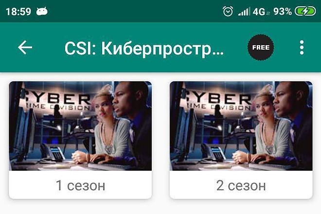 Создам Android приложение. Качественное и с гарантией 1 - kwork.ru