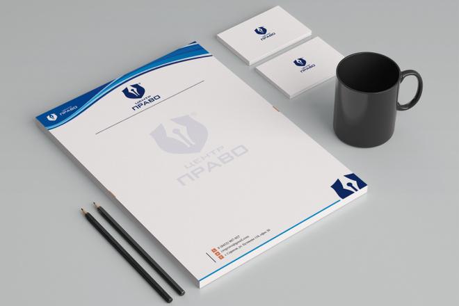 Создам фирменный стиль бланка 15 - kwork.ru