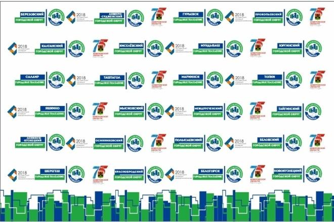 Отрисовка в векторе по эскизу. Иконки, логотипы, схемы, иллюстрации 4 - kwork.ru