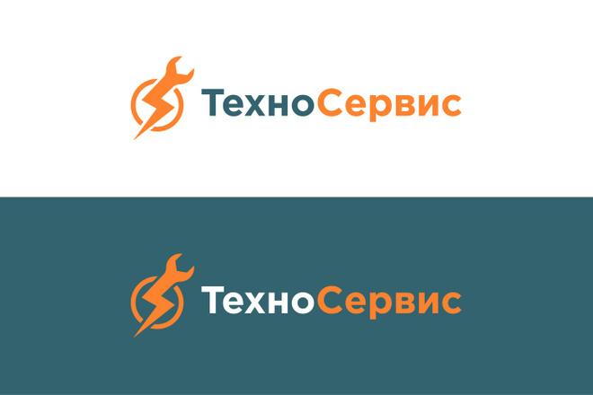 Ваш новый логотип. Неограниченные правки. Исходники в подарок 116 - kwork.ru