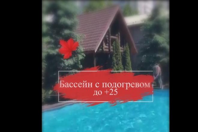 Живая обложка группы в ВК 6 - kwork.ru