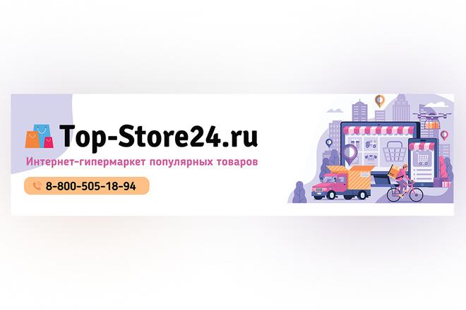 Сделаю обложку для группы 20 - kwork.ru