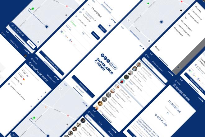 Дизайн одного экрана приложения Android или iOS 2 - kwork.ru