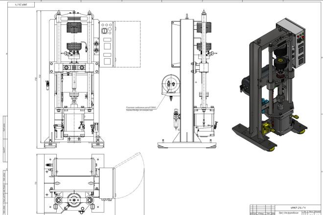 Разработка сложных технических проектов. Оцифровка чертежей. Расчеты 3 - kwork.ru