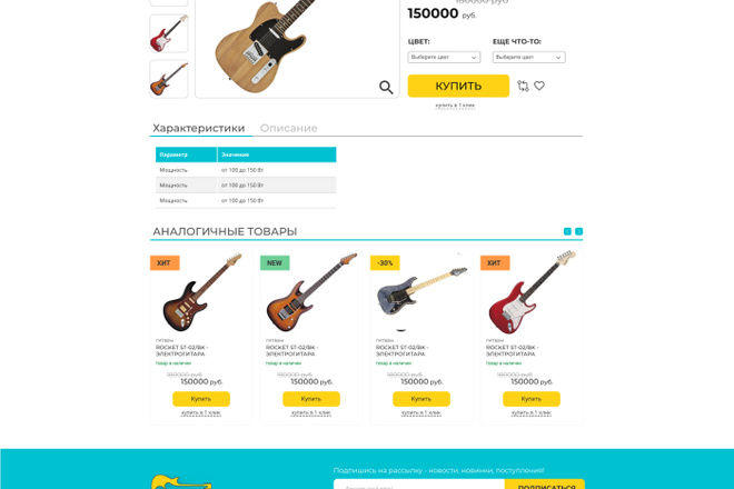 Уникальный дизайн сайта для вас. Интернет магазины и другие сайты 135 - kwork.ru