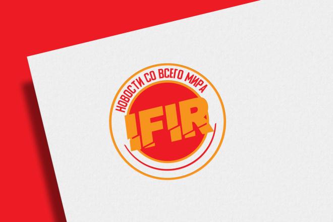 Сделаю логотип в круглой форме 13 - kwork.ru