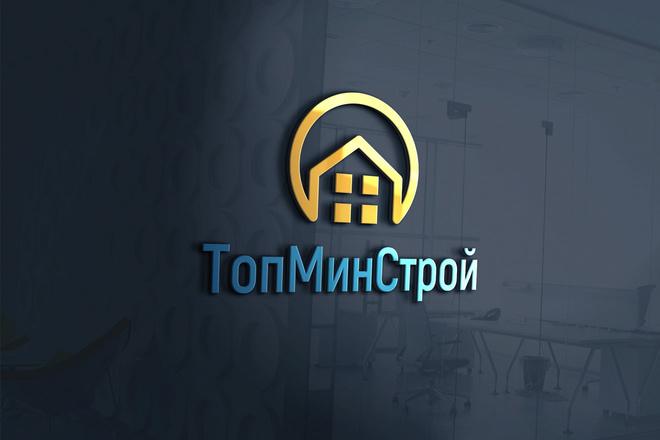 Создам простой логотип 54 - kwork.ru