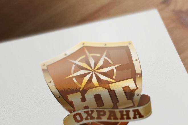Сделаю логотип в трех вариантах 86 - kwork.ru