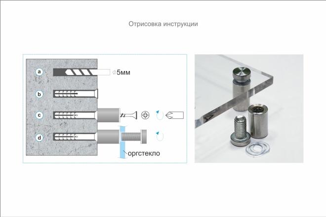 Отрисовка в векторе 6 - kwork.ru