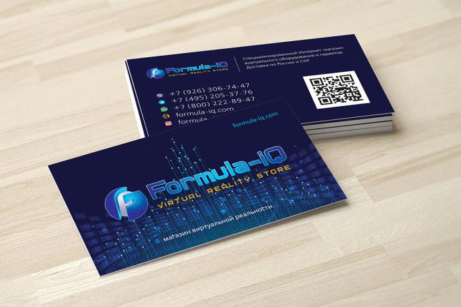 Дизайн визитки с исходниками 83 - kwork.ru
