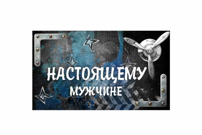 Сделаю дизайн этикетки 39 - kwork.ru