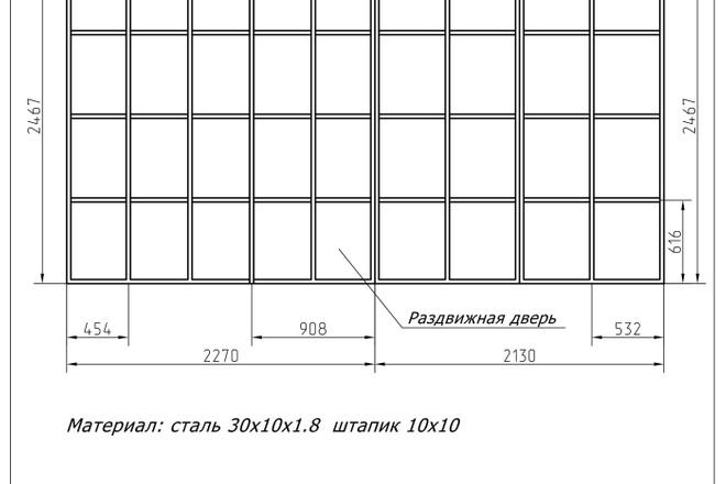Только ручная оцифровка чертежей, сканов, схем, эскизов в AutoCAD 21 - kwork.ru