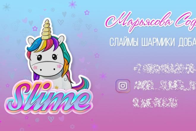 Любой логотип на Ваш вкус - от простого к сложному 15 - kwork.ru