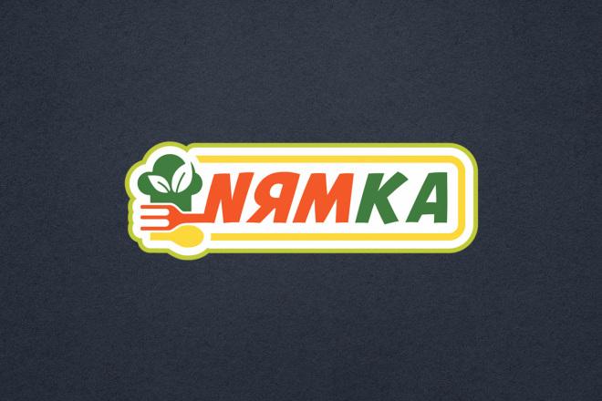 Разработаю 3 варианта модерн логотипа 32 - kwork.ru