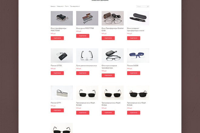 Разработаю качественный, продающий сайт на конструкторе Тильда 7 - kwork.ru