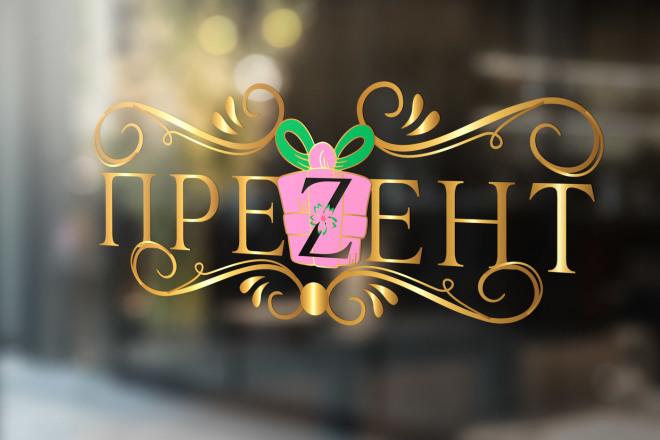 Нарисую логотип в стиле handmade 65 - kwork.ru