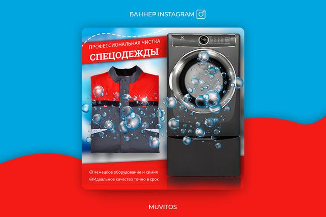 Креативы, баннеры для рекламы FB, insta, VK, OK, google, yandex 83 - kwork.ru