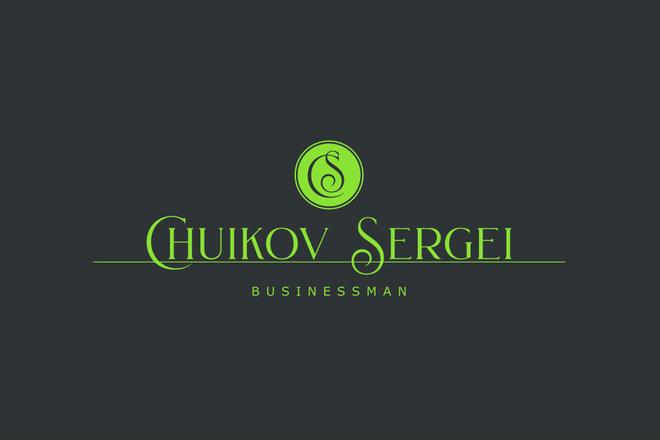 Сделаю стильный именной логотип 135 - kwork.ru