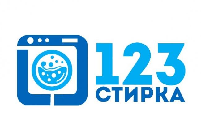 Отрисую логотип в векторе 67 - kwork.ru