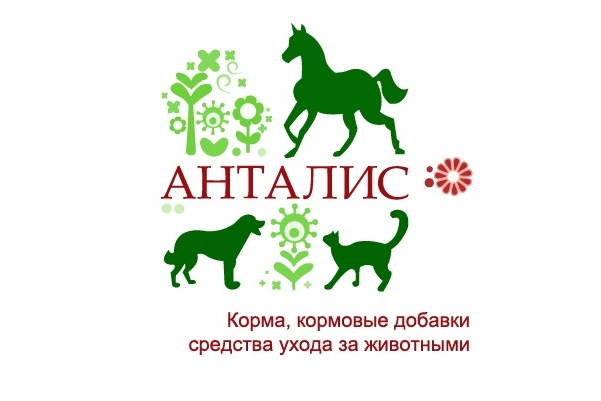 Отрисую логотип в векторе 66 - kwork.ru