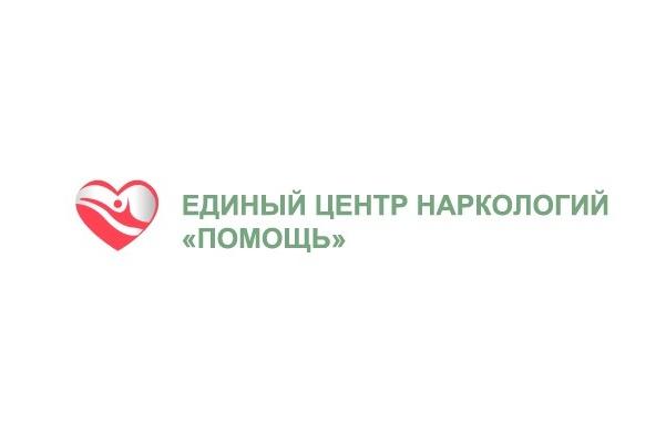 Отрисую логотип в векторе 65 - kwork.ru