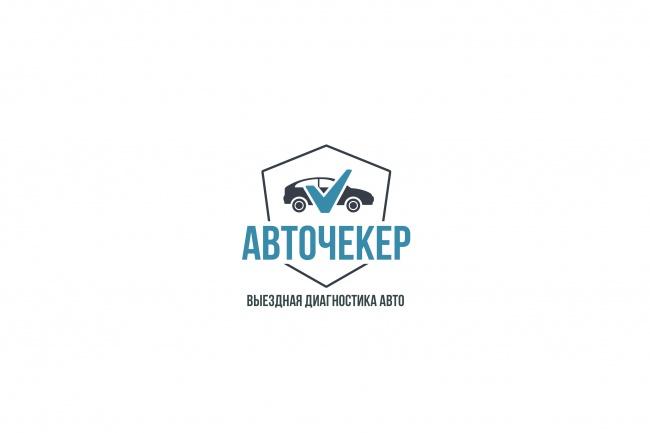 Отрисую логотип в векторе 63 - kwork.ru